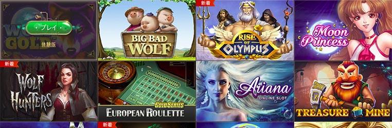 ジョイカジノゲーム