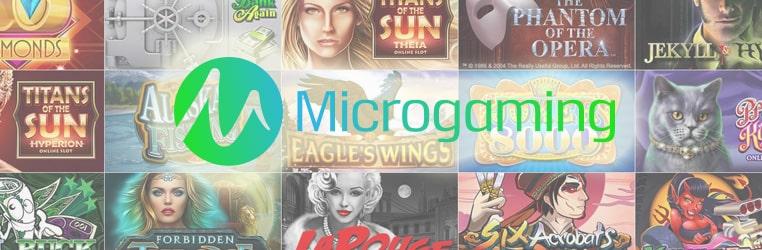 マイクロゲーミングオンラインカジノ